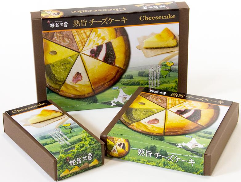 桜慈工房 チーズケーキ 8個セット