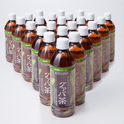 沖縄県産原料100%の香り高いグァバ茶は、カロリー・カフェイン・糖質ゼロ