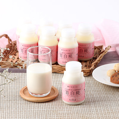 やさし〜い甘さ。牛乳と米糀から生まれた乳アミノ酸飲料「百白糀」