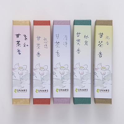 お彼岸に真心を込めたご供養を。5種類の香り立つ特別なお線香。