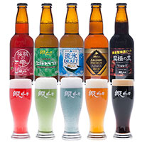 網走ビール オリジナルグラス&ビールセット〔5種×1本〕人気の桜桃の雫