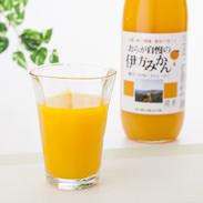 おらが自慢の伊方みかんジュース 株式会社クリエイト伊方 愛媛県 伊方みかんを丸ごと絞った100%ストレートジュース。