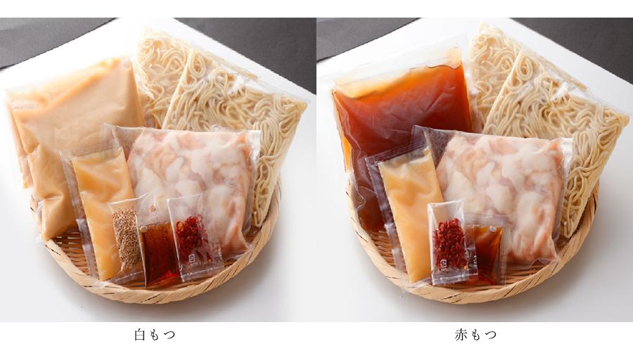 長崎ちゃんぽん麺